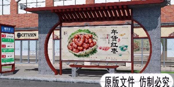 河北省行唐县政府定制公交候车亭、站牌、垃圾箱等街具