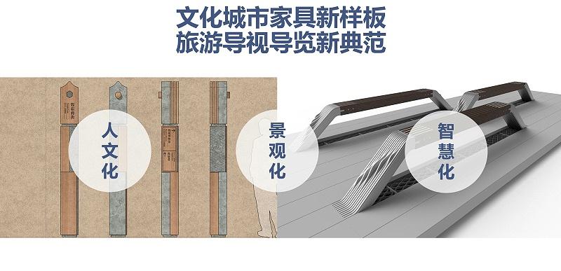 0226元氏公共设施和导视设计专项---2