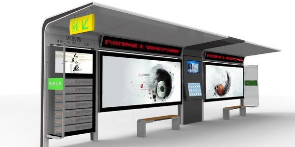 公交候车亭的人性化规划