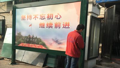 河北省宁晋县候在森亮金属定制不锈钢候车亭