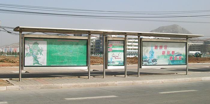 不锈钢公交候车亭