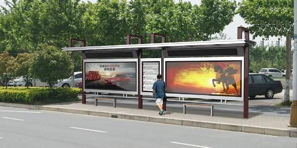 公交站亭由哪几部分构成?