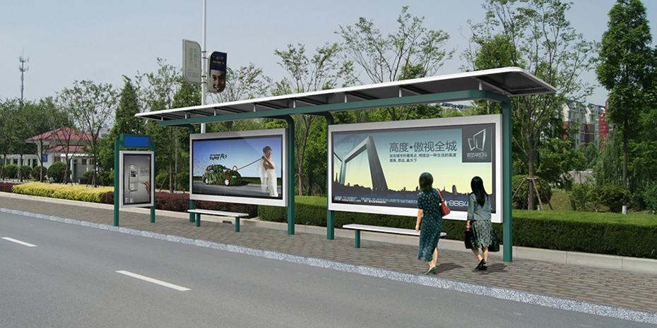 铝型材公交候车亭