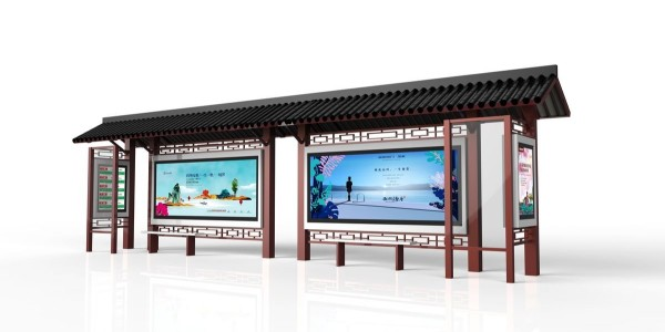 河南省新乡市延津县公交候车亭、站牌、垃圾箱等街具