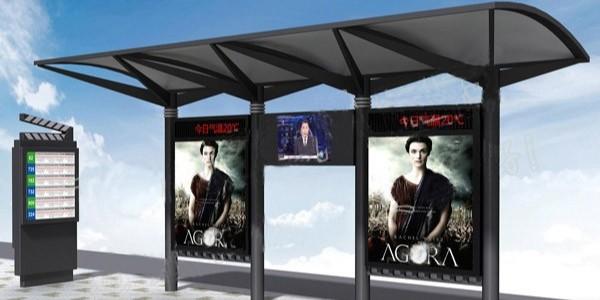 公交站台智能化后给我们的生活带来哪些改变