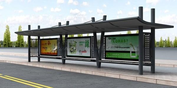 智能太阳能候车亭,用节能环保为您的城市添加灿艳风光