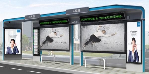 让公交站台成为展示文明窗口