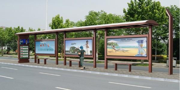 河南省安阳市汤阴县公交候车亭、站牌、垃圾箱等街具