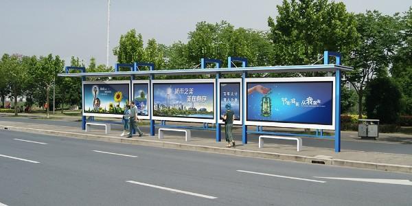 河北省承德市兴隆县定制公交候车亭、站牌、垃圾箱等街具