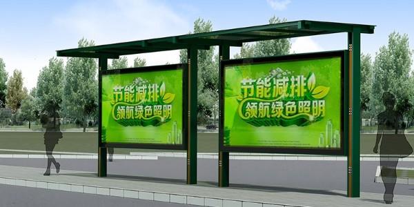 山西省临汾市洪洞县定制公交候车亭、站牌、垃圾箱等街具