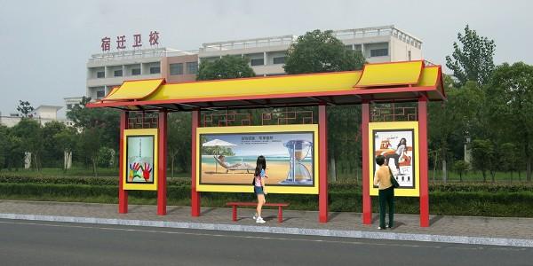 陕西省汉中市镇巴县公交候车亭、站牌、垃圾箱等街具