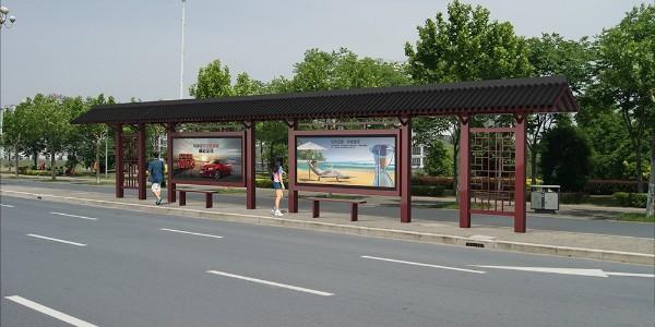 河南省三门峡卢氏县公交候车亭、站牌、垃圾箱等街具