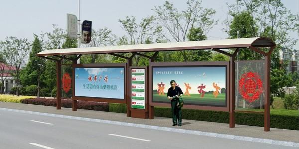 河南省平顶山鲁山县公交候车亭、站牌、垃圾箱等街具
