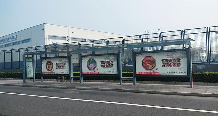公交站台设计