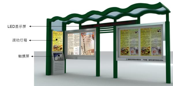 公交候车亭外观对城市的影响