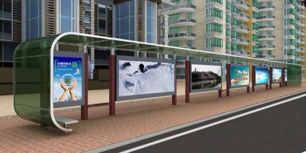 焦作市温县公交候车亭、站牌、垃圾箱等街具