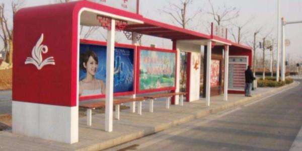 榆林市靖边县公交候车亭、站牌、垃圾箱等街具