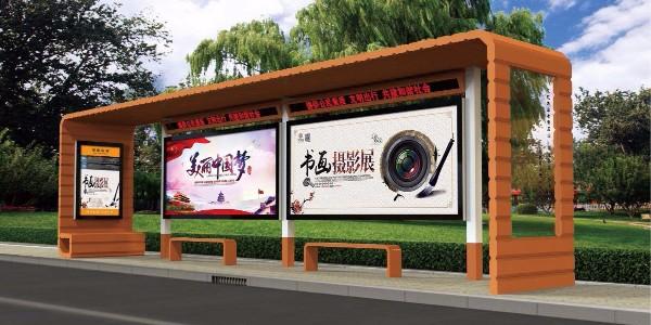 榆林市佳县公交候车亭、站牌、垃圾箱等街具
