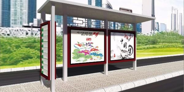 安徽省阜阳市临泉县公交候车亭、站牌、垃圾箱等街具