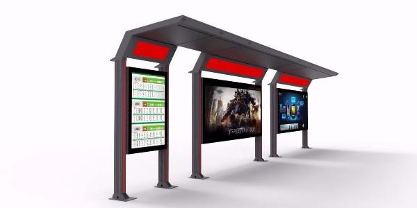 安徽省滁州市定远县公交候车亭、站牌、垃圾箱等街具