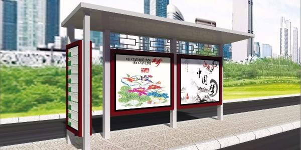 安徽省滁州市来安县公交候车亭、站牌、垃圾箱等街具