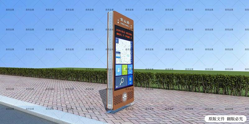 0226元氏公共设施和导视设计专项---13