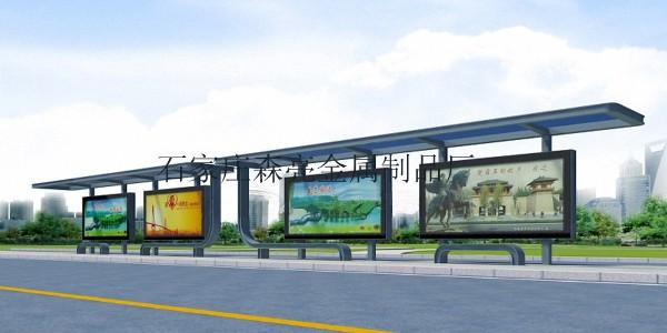 河南省安阳市安阳县公交候车亭、站牌、垃圾箱等街具