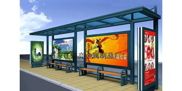 山西省运城市绛县定制公交候车亭、站牌、垃圾箱等街具