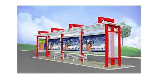 河北省承德市承德县定制公交候车亭、站牌、垃圾箱等街具