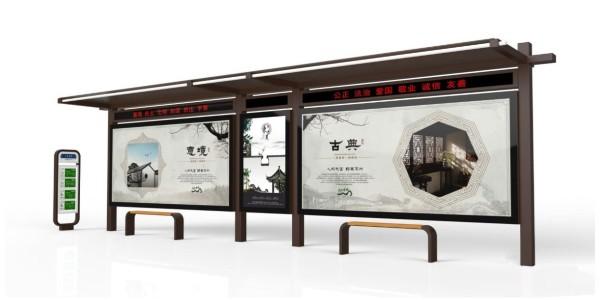 河北省黄骅市定制公交候车亭、站牌、垃圾箱等街具