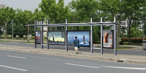 候车亭对城市基础建设的作用